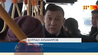 Электробус в Караганде