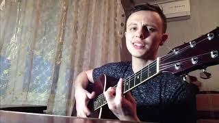 Амирхан Масаев - Про молодого наркомана (cover by Игорь Омаров)