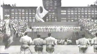 1937年 夏の甲子園