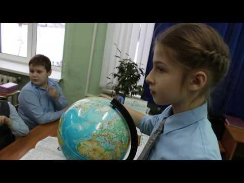 Урок окружающего мира 4 класс
