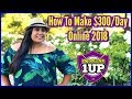 25 Dollar 1 Up Review | How To Make Money Online Fast 2018 | 25 Dollar 1 Up Review
