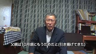 大塚 誠之助 氏(イメージ画像)