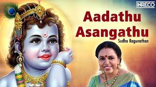 Aadaathu Asangaathu-Sudha Ragunathan