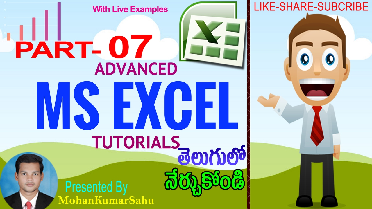 Advanced MS Excel Tutorial In Telugu Part -7|| Scenario Manager In Exclel |  LEARN COMPUTER IN TELUGU
