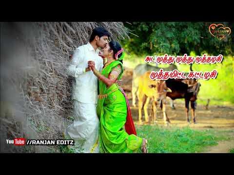 Suthuthadi Pambaratha Pola சுத்துதடி பம்பரத்த போல- Tamil Whatsapp Status Lyrics  Whatsapp Status