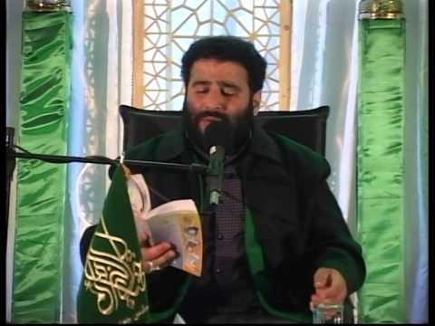 Dua Tawassul | Masjid-e-Jamakaran | Sayed Mahdi Mirdamad | Part 1