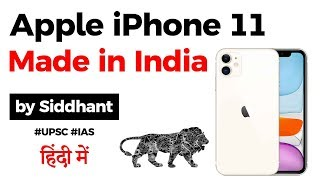 Apple iPhone 11 Made in India, Apple starts iPhone 11 manufacturing in India, Current Affairs 2020