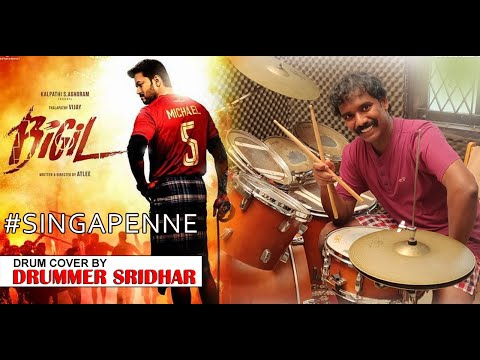 bigil-|-singappenney-|-drum-cover-|-official-first-single-track-|-singa-penne-|-a.r.rahmam-|-vijay
