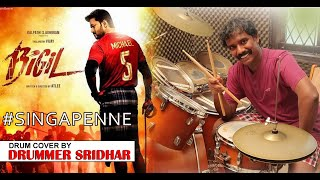BIGIL | SINGAPPENNEY | DRUM COVER | OFFICIAL FIRST SINGLE TRACK | SINGA PENNE | A.R.Rahmam | Vijay