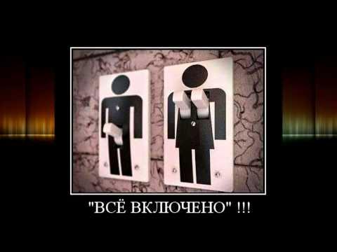 Угарные Демотиваторы по Русски № 6