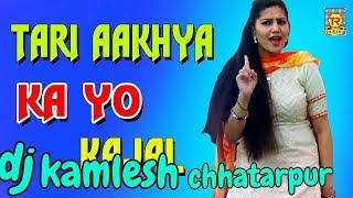 Dj kamlesh chhatarpur