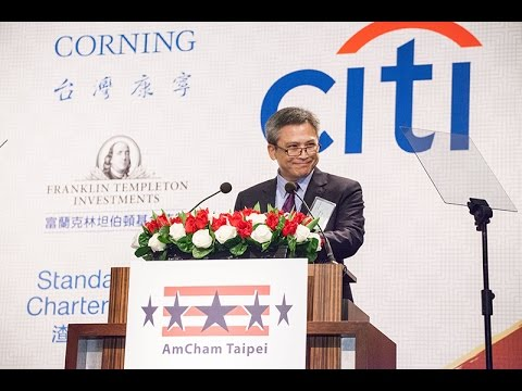 Remarks by the AIT Director Kin Moy at Hsieh Nien Fan