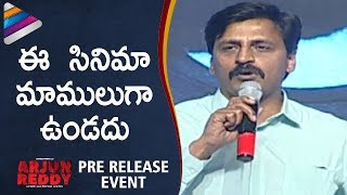 Producer Kranthi Speech | Arjun Reddy Pre Release Event | Vijay Deverakonda | Shalini | #ArjunReddy