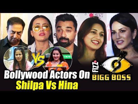 TOP Bollywood And TV Celebs Reaction On SHILPA VS HINA | Bigg Boss 11