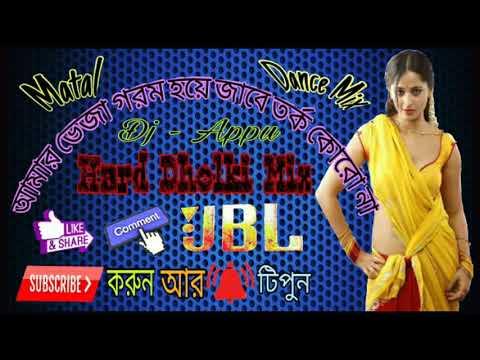 Amar Veja Gorom Hoye Jabe Torko Koro Na - Female Version JBL Hard Dkhoki Matal Dance MixDj - Appu