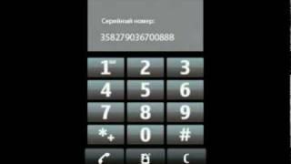 Как подписать личный сертификат для Nokia