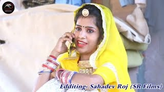 Nikita Sen : Keshriya Balam    Latest Rajasthani Romantic Song    New Rajasthani Song 2018 HD