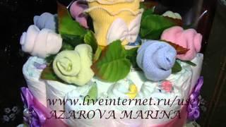 Торт из памперсов.(Мой профиль на ФБ https://www.facebook.com/vyazanieboltalki/ Музыка: Stanislav Lemeshkin - Otkrovenie., 2012-09-26T08:54:09.000Z)
