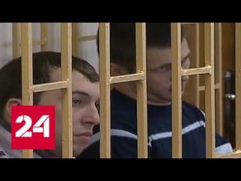 """Во Владивостоке началось третье рассмотрение дела """"приморских партизан"""""""