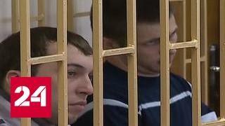 Во Владивостоке началось третье рассмотрение дела