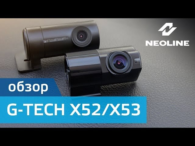 Обзор NEOLINE G-Tech X52 X53