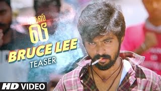 Bruce Lee Teaser [HD] Official | Tamil Movie Bruce Lee |  G.V. Prakash Kumar, Kriti Kharbanda