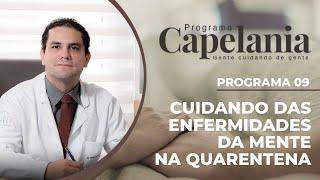 Cuidando das Enfermidades da Mente na Quarentena | Capelania