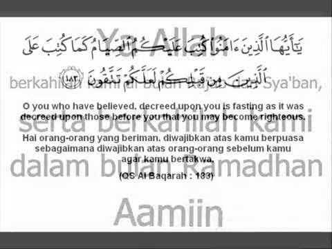 Selamat Menunaikan Ibadah Puasa (Marhaban ya Ramadhan)