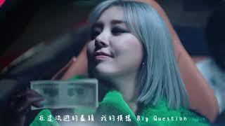 【MV繁中字】 LADIES' CODE(레이디스 코드)- SET ME FREE