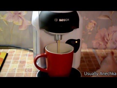 Как пользоваться кофемашиной bosch tassimo видео