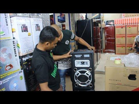 Bluetooth Speaker Price In Bangladesh | Portable Speaker Price In Bangladesh