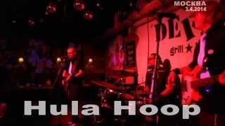 03 - Hula Hoop (Москва,DeFAQto,3.4.2014) - Canción del mariachi (Los Lobos)