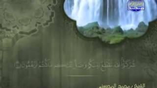 تلاوة لا توصف الشيخ محمد المحيسني سورة الأنعام mohamed mhisni surat al an aam