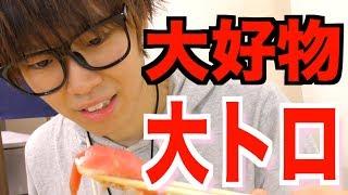 お腹いっぱいでも大好きな寿司なら美味しい説!! thumbnail