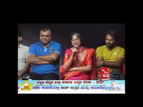MANGALOORU PRESS MEET BY BHARATHI VISHNUVARDHAN