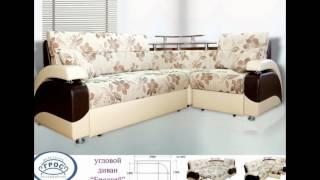 Угловые диваны продажа москва(, 2016-06-30T17:50:45.000Z)