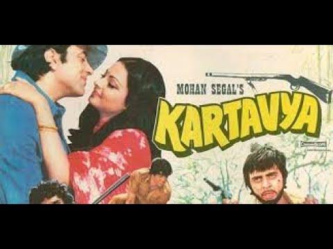 Download Kartavya 1979 | Full Movie | Dharmendra | Rekha | Ashok Kumar