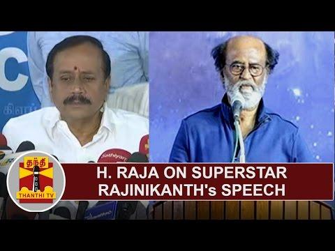 I welcome Superstar Rajinikanth's Stand - BJP National Secretary H. Raja | Thanthi TV