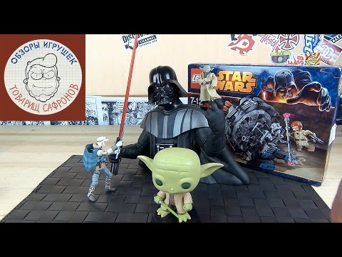 Звездные Войны - Star Wars - И.Ш. №4 - Лайт - Funko POP | Hasbro Star Wars