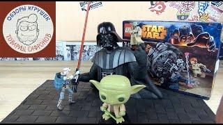 Звездные Войны - Star Wars - И.Ш. №4 - Лайт - Funko POP | Hasbro Star Wars(Этот даже не Игрушечное Шоу, а расценивайте его как просто большой выпуск с обзорами. В этот раз на тему..., 2015-11-02T18:54:36.000Z)