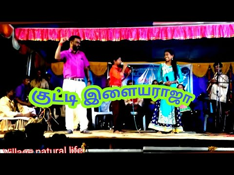 Athamaga Unna Nenachi,anthankudi Ilayaraja Song