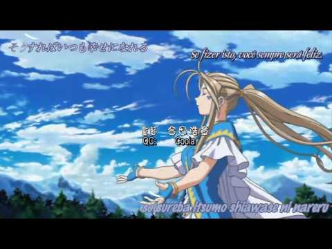 Ah! Megami-Sama Sorezore No Tsubasa OP & ED