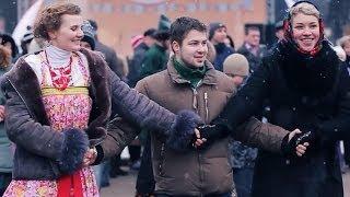 Флешмоб на Масленицу (Москва)
