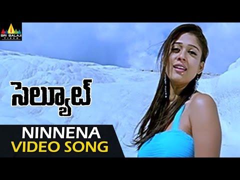 Salute Video Songs   Ninnena Nenu Video Song   Vishal, Nayanatara   Sri Balaji Video