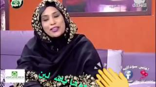 ١٤ ديسمبر، ٢٠١٦ البيوت: قصيدة لشاعرة سودانية