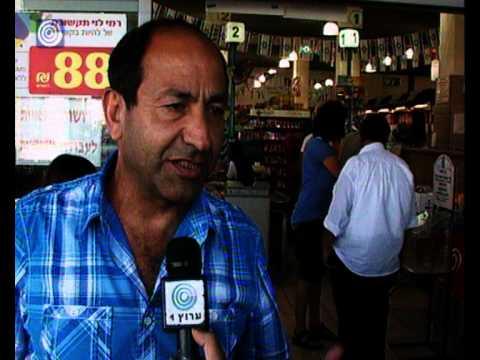 רמי לוי מסעיר גם את הפלסטינים להורדה