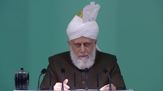 Friday Sermon: 16th September 2016 (Urdu)