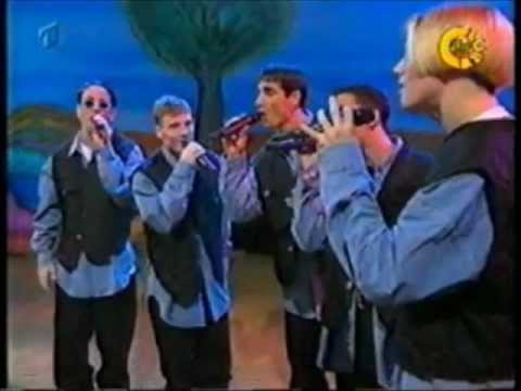Backstreet boys-1996-Tigerentenclub-Just To Be Close a capella