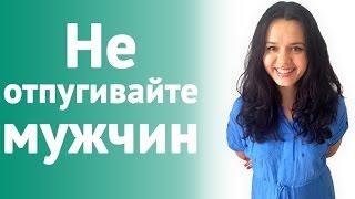 ♛Познакомиться с иностранцем♛Совет, как познакомиться с иностранцем