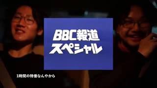 Download lagu 鳥取チャレンジ MP3